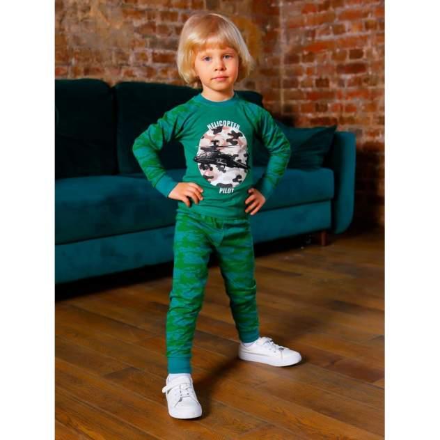 Пижама детская Tekstil, цв. зеленый