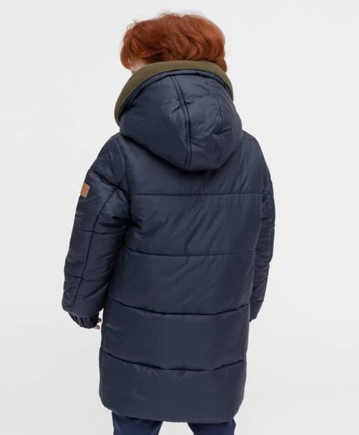Куртка детская Button Blue, цв. синий
