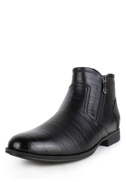 Мужские полусапоги T.Taccardi 59412, черный