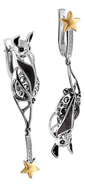 Серьги женские Kabarovsky 2-053-7901 из серебра, фианит