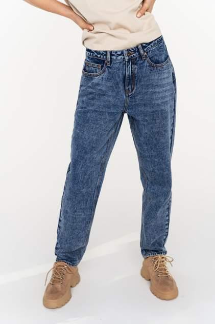 Женские джинсы  befree 2041180741, синий