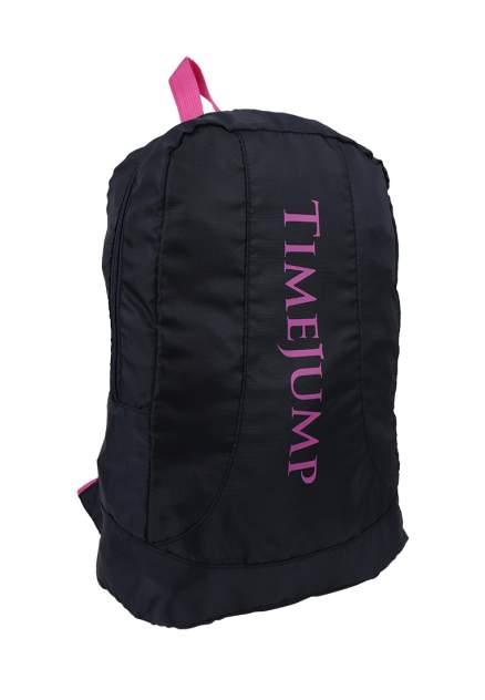 Рюкзак женский TimeJump 127656 темно-синий