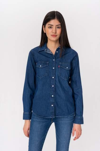 Рубашка женская Levi's 16786-0007 синяя 42