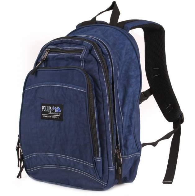 Рюкзак унисекс Polar П1224 синий