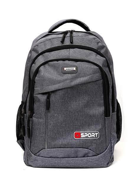 Рюкзак мужской SPORT BIG P-SP.big grey