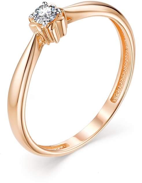 Кольцо женское АЛЬКОР 13157-100 р.17