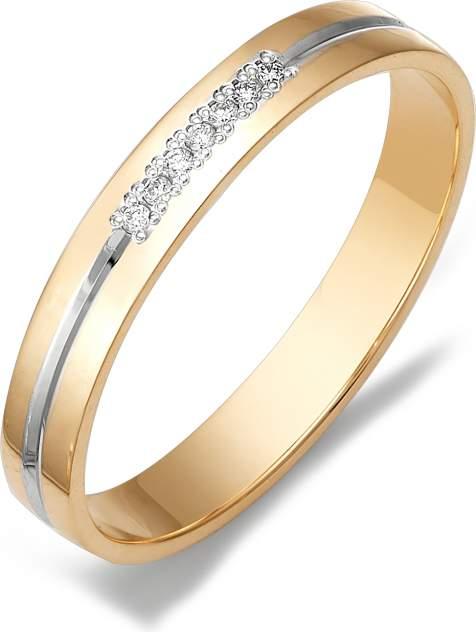 Кольцо женское Алькор 12134-100 р.21