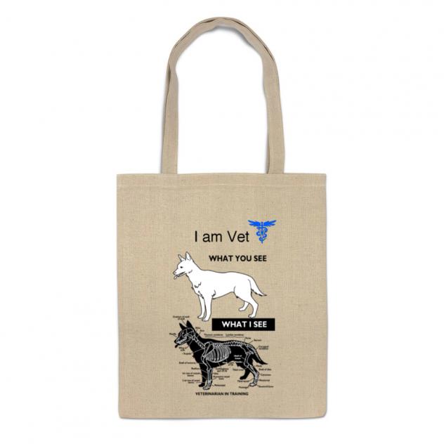 Сумка-шоппер Printio Я - ветеринар