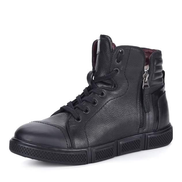 Мужские ботинки Respect 2-1-407, черный
