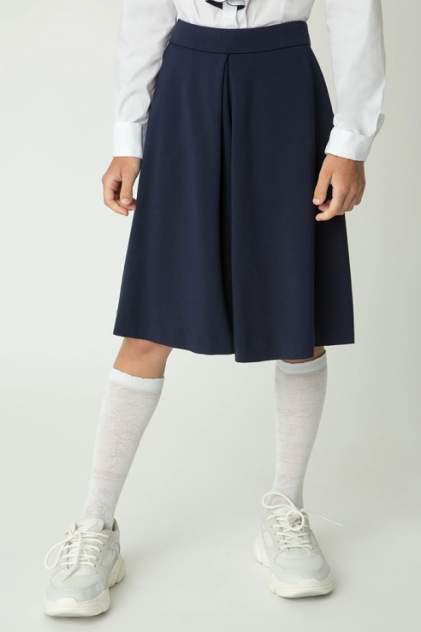 Шорты-юбка Gulliver 220GSGC6001 цв.синий р.134
