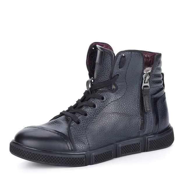 Мужские ботинки Respect 2-2-407, синий