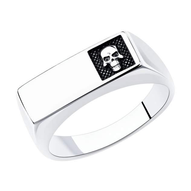 Кольцо мужское SKLV 95010144 из серебра, р. 20