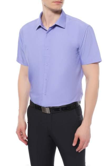 Рубашка мужская GENUS GLAD GP191W синяя 3XL