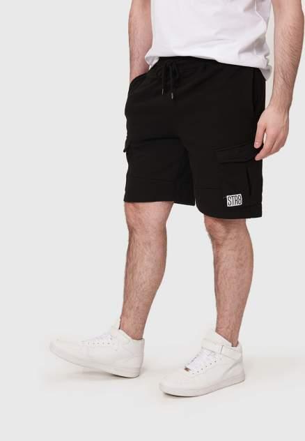 Повседневные шорты мужские Modis M211M00328 черные 48 RU
