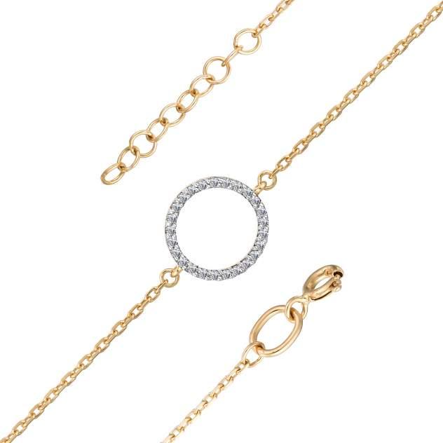 Браслет женский АЛЬКОР 5145-100 из золота, бриллиант, регулируемый
