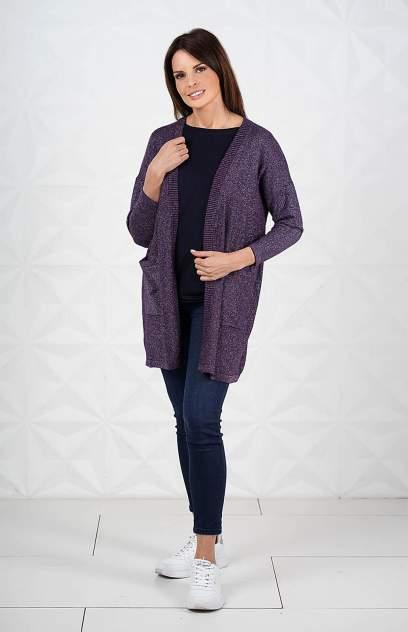 Кардиган женский MILANIKA 50804, фиолетовый