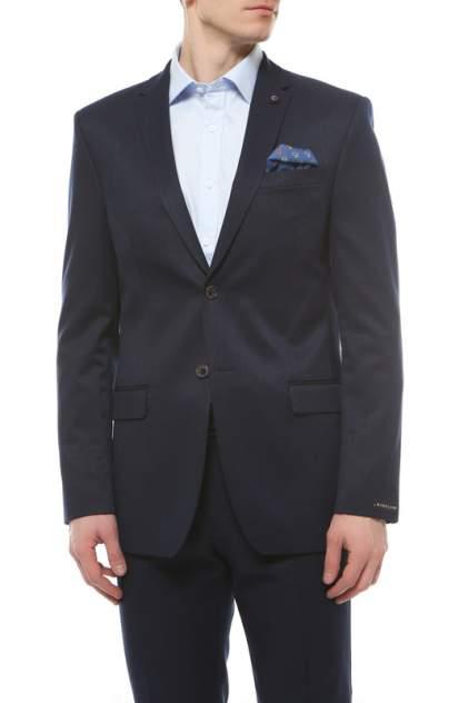 Классический костюм мужской BARKLAND ДЮРЕН синий 58-170