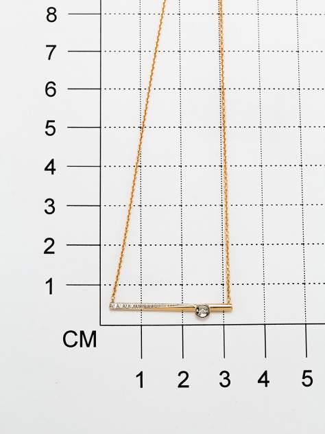 Колье женское АЛЬКОР 63822-100 из золота, бриллиант, 42 см
