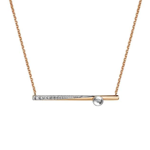 Колье женское АЛЬКОР 63822-100 из золота, бриллиант, 45 см