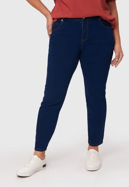 Женские джинсы  Modis M212D00057N289, голубой