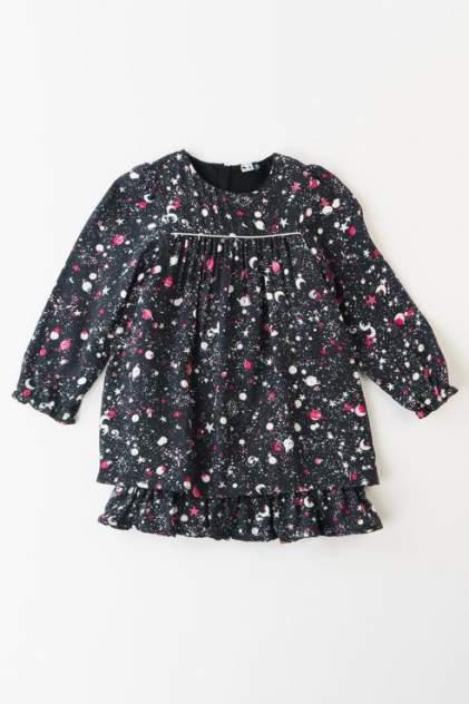 Платье для девочки 3pommes, цв.серый, р-р 92