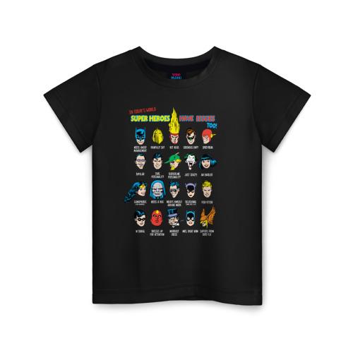 Детская футболка ВсеМайки Super heroes have issues too хлопок, р. 86
