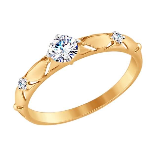 Кольцо женское SOKOLOV из золота с фианитами 017538 р.16.5