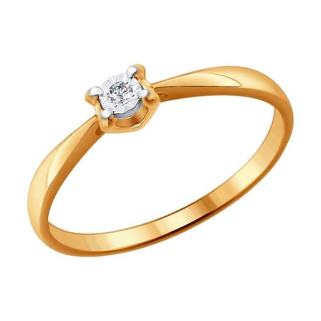 Помолвочное кольцо женское SOKOLOV из золота с бриллиантом 1011409 р.18
