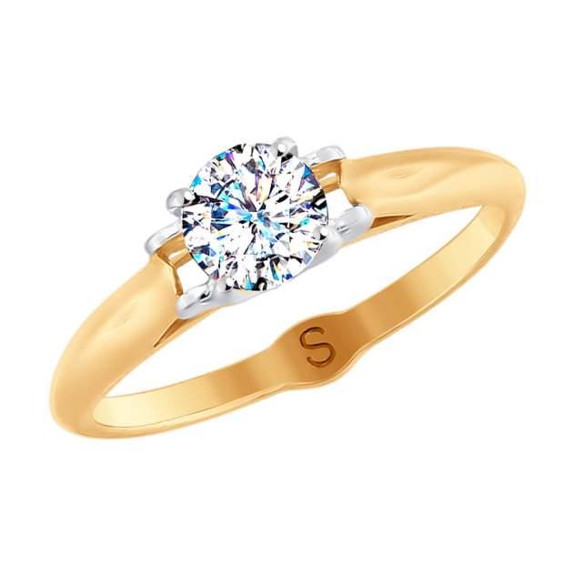 Кольцо женское SOKOLOV из золота со Swarovski Zirconia 81010387 р.17.5