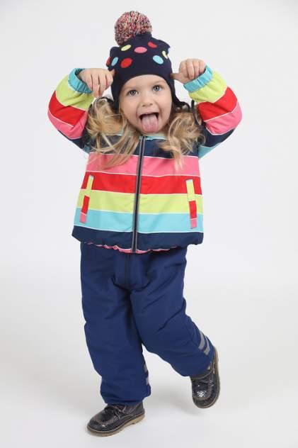 Куртка для девочки PlayToday, цв.мультиколор, р-р 74