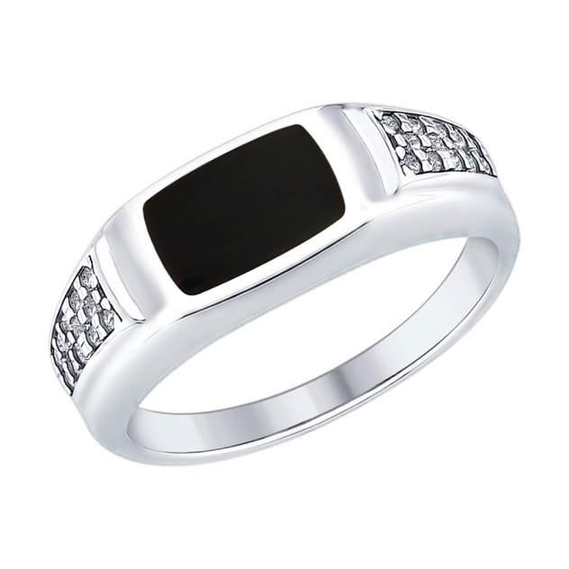 Кольцо SOKOLOV из серебра с эмалью и фианитами 94012410 19