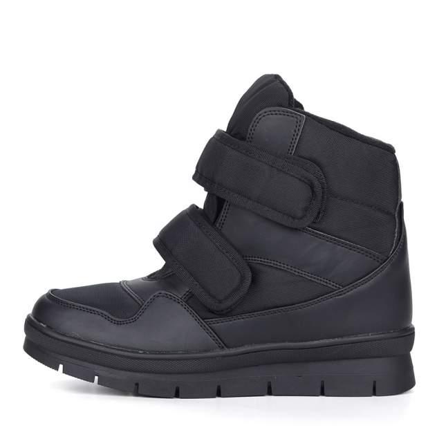 Дутики мужские Respect DK001-010 черные 40 RU