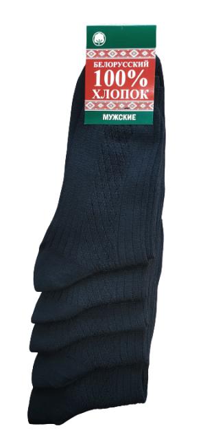 Набор носков мужских БЕЛОРУССКИЙ ХЛОПОК Ornament черных 29