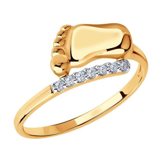 Кольцо женское «Пяточка» SOKOLOV из золота 016675 р.16