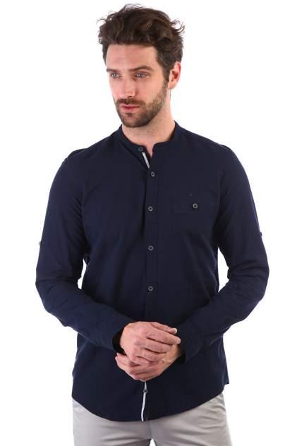 Рубашка мужская A passion play SQ61472 синяя 3XL