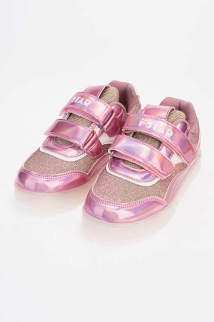 Ботинки для девочек INDIGO цв. розовый р-р. 31