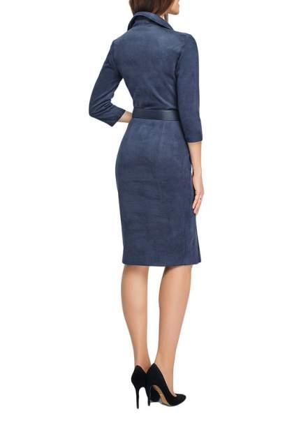 Платье женское Giulia Rossi 12-670 синее 50-170