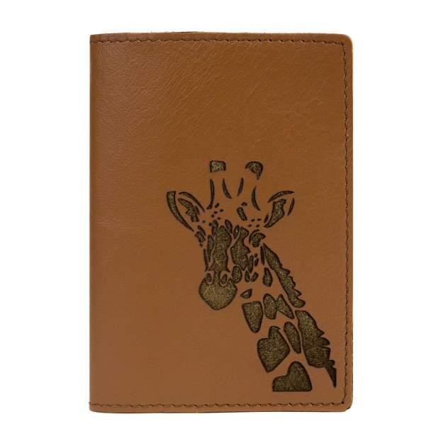 Обложка для паспорта унисекс Kawaii Factory Жираф коричневая