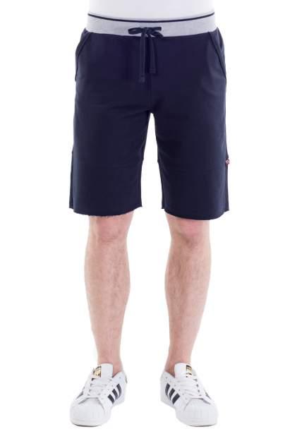 Повседневные шорты мужские A passion play SQ63082 синие S