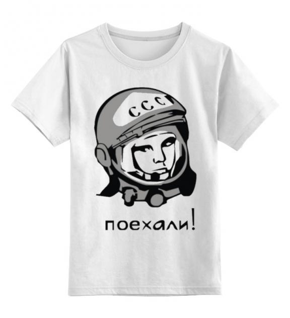 Детская футболка классическая Printio Гагарин: поехали, р. 104