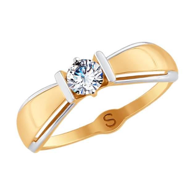 Кольцо женское SOKOLOV из золота с фианитом 017818 р.17