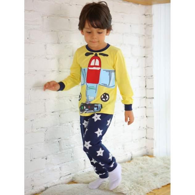 Пижама детская KOTTONI, цв. желтый