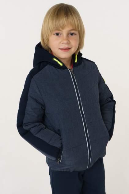 Куртка детская Original Marines, цв. серый
