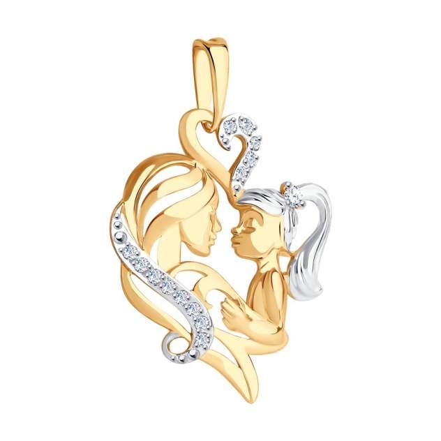 Подвеска SOKOLOV из золота с фианитами 035568
