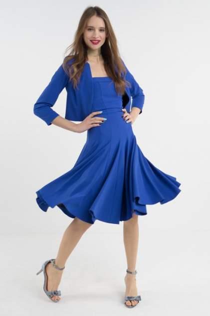 Женский костюм LA VIDA RICA 8153/, синий