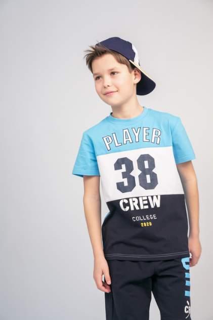 Кепка детская Play Today, цв. разноцветный р-р 56