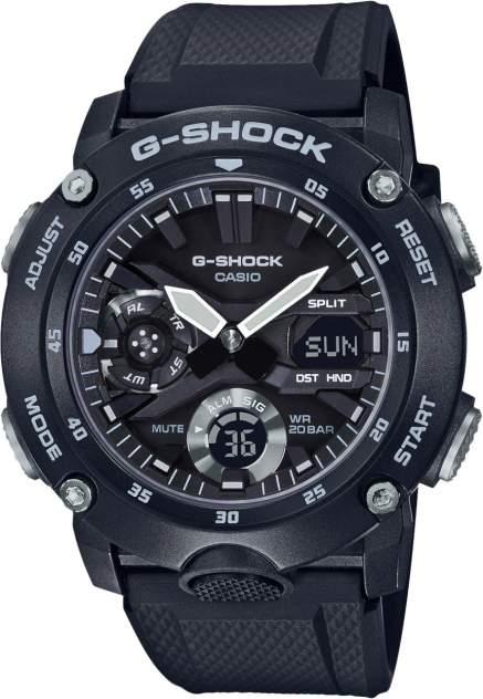 Японские наручные часы Casio G-SHOCK GA-2000S-1AER с хронографом