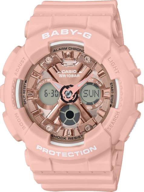 Наручные часы кварцевые женские Casio BA-130