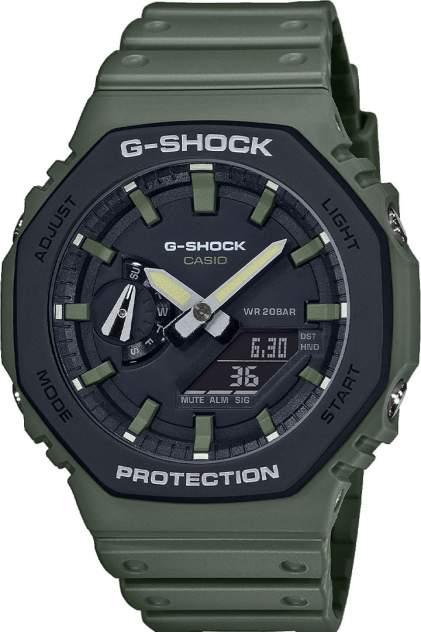 Японские наручные часы Casio G-SHOCK GA-2110SU-3AER с хронографом