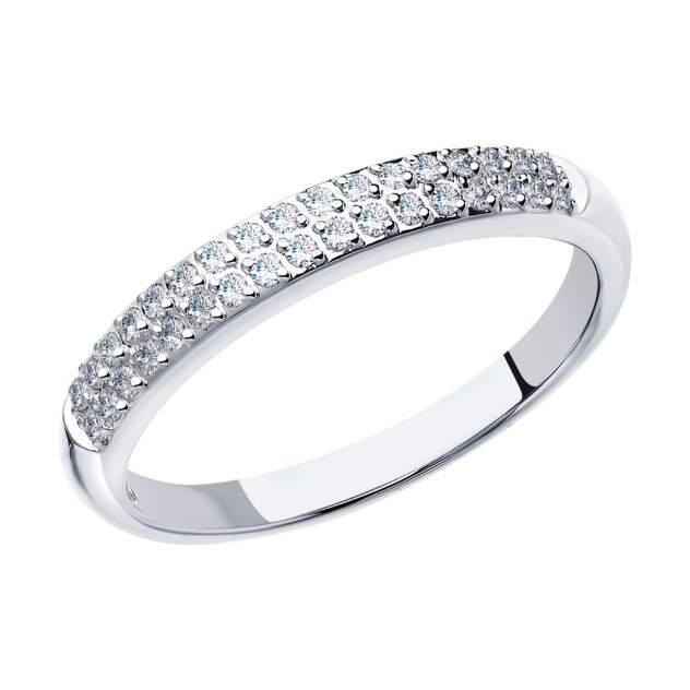 Кольцо женское SOKOLOV из белого золота с бриллиантами 1010130 р.17.5